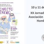 La Fundación Salud y Comunidad participa en una jornada en Madrid sobre intervención en adicciones y género